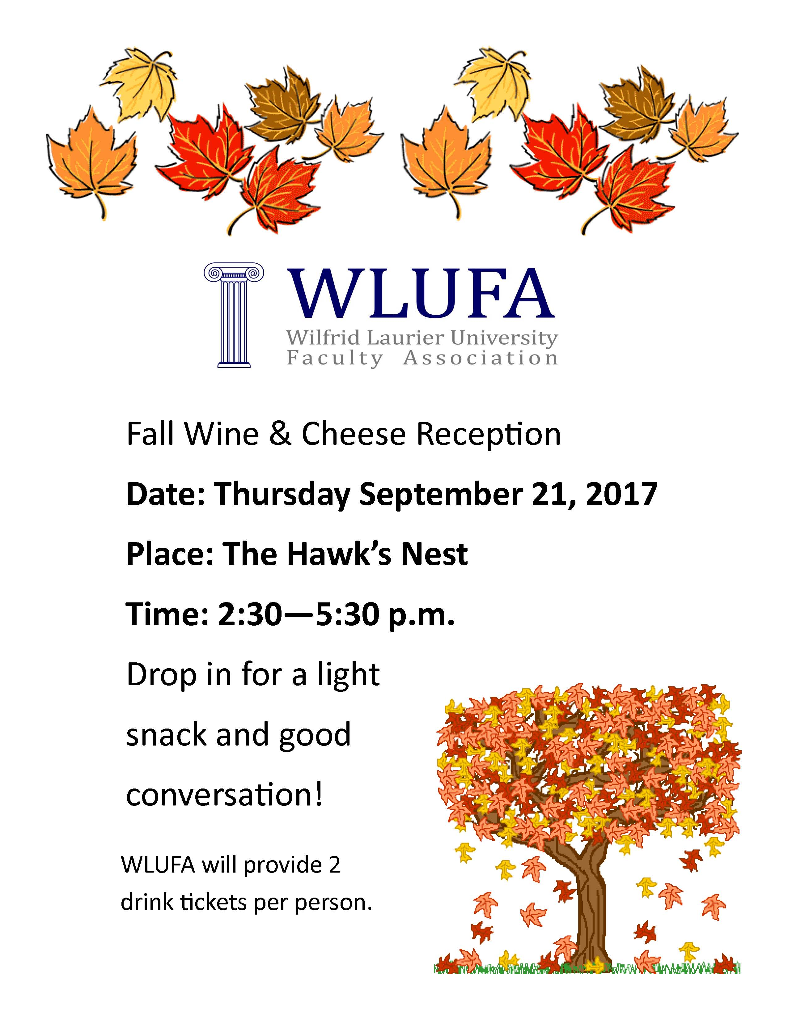 Fall Wine & Cheese Reception